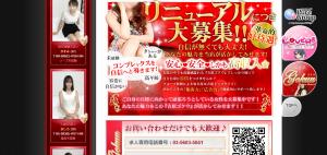 スクリーンショット 2014-10-02 15.29.46