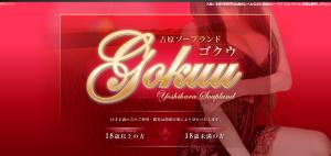 スクリーンショット 2014-10-02 15.27.28