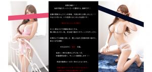 スクリーンショット 2014-10-21 12.39.06