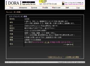 スクリーンショット 2014-09-02 12.54.51