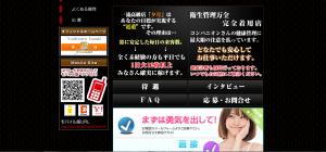 スクリーンショット 2014-10-21 12.41.24