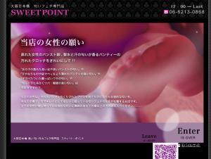 スクリーンショット 2014-08-14 18.30.37