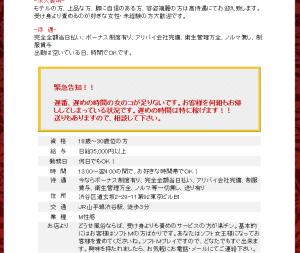 スクリーンショット 2014-08-28 16.52.47