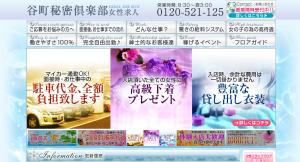 スクリーンショット 2014-08-06 18.40.32
