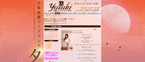 スクリーンショット 2014-10-21 12.36.36