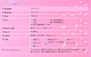 スクリーンショット 2014-11-20 11.53.43