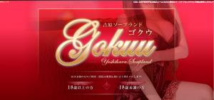 スクリーンショット 2014-11-04 16.22.53