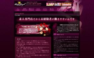 スクリーンショット 2014-11-13 17.41.50