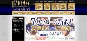スクリーンショット 2014-11-04 16.52.35