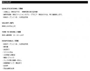 スクリーンショット 2014-11-28 11.48.04