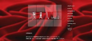スクリーンショット 2014-11-04 15.52.50
