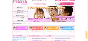 スクリーンショット 2014-11-25 16.53.10