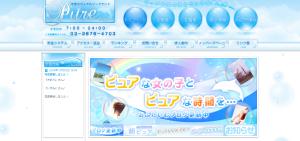 スクリーンショット 2014-11-04 16.21.58