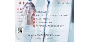 スクリーンショット 2014-11-04 15.57.29