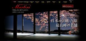 スクリーンショット 2014-11-04 17.14.05 - コピー