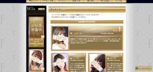 スクリーンショット 2014-11-04 16.53.07