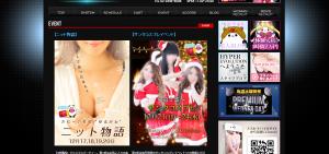 スクリーンショット 2014-11-11 15.43.04