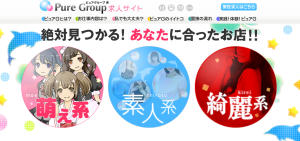 スクリーンショット 2014-11-04 16.21.34