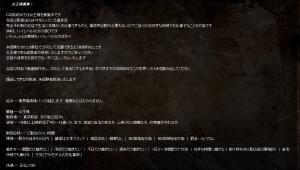 スクリーンショット 2014-09-11 17.06.34