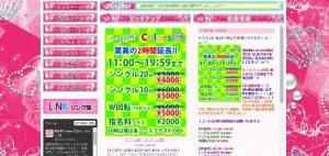 スクリーンショット 2014-11-11 14.53.14
