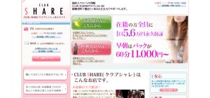 スクリーンショット 2014-12-18 18.21.04