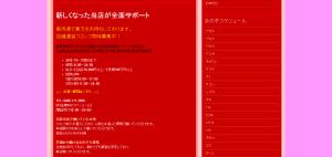 スクリーンショット 2014-12-11 14.24.49