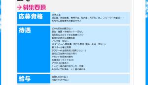 スクリーンショット 2014-12-25 11.38.27