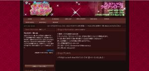 スクリーンショット 2014-12-22 16.38.07