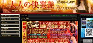 スクリーンショット 2014-12-18 12.44.01