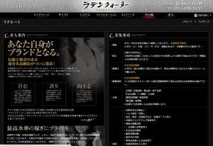 スクリーンショット 2014-12-19 19.47.44