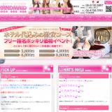 スクリーンショット 2014-12-16 16.26.22