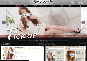 スクリーンショット 2014-12-19 19.47.54