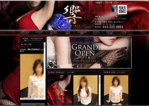 スクリーンショット 2014-12-17 17.31.23