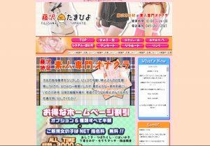 スクリーンショット 2014-12-12 19.20.09