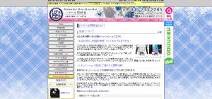 スクリーンショット 2014-12-18 17.47.21