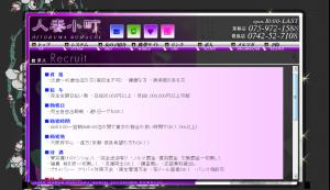 スクリーンショット 2014-12-03 18.47.23