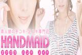 HAND MAID(ハンドメイド) 梅田店・日本橋店