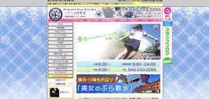 スクリーンショット 2014-12-18 17.45.24