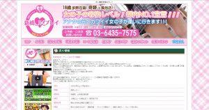 スクリーンショット 2014-12-04 19.53.12