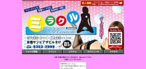 スクリーンショット 2014-12-11 14.24.02