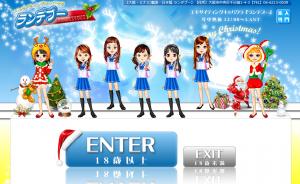 スクリーンショット 2014-12-25 11.35.02
