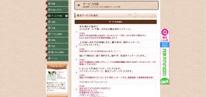 スクリーンショット 2014-12-11 12.48.03