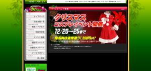 スクリーンショット 2014-12-22 16.13.47