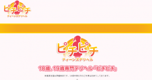 スクリーンショット 2014-12-02 11.56.09