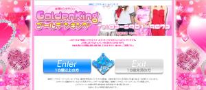 スクリーンショット 2014-12-29 12.48.25