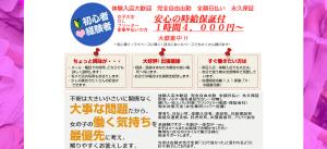 スクリーンショット 2014-12-29 13.12.01