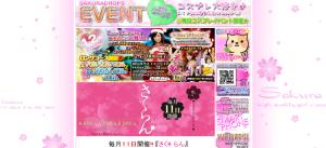 スクリーンショット 2014-12-02 17.14.49