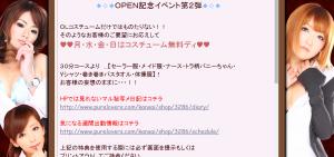 スクリーンショット 2014-12-11 14.05.06