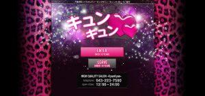 スクリーンショット 2015-01-07 17.54.53