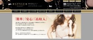 スクリーンショット 2015-01-27 14.11.48